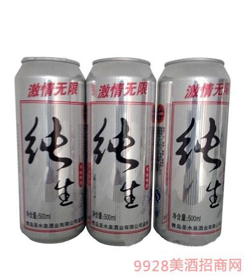 圣水泉易拉罐啤酒500ml