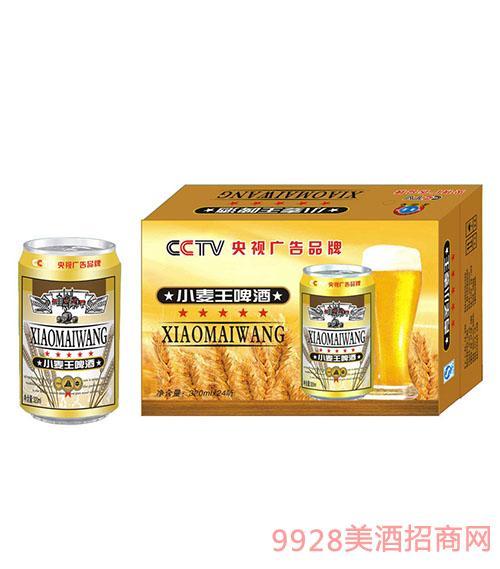 小麦王320ml易拉罐啤酒