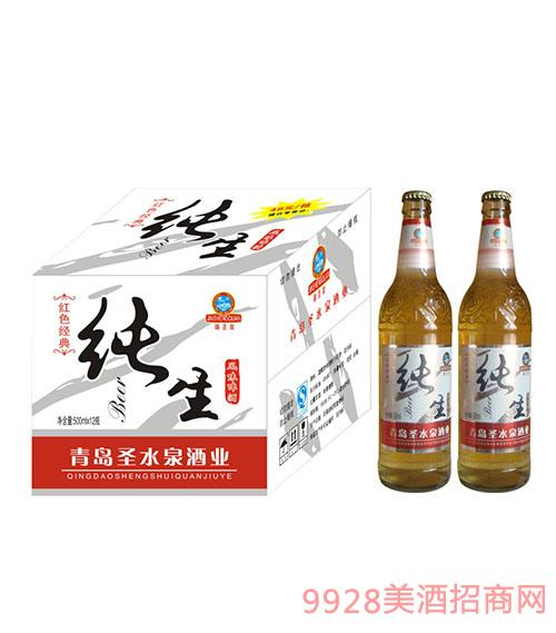 圣水泉纯生红色经典啤酒500ml
