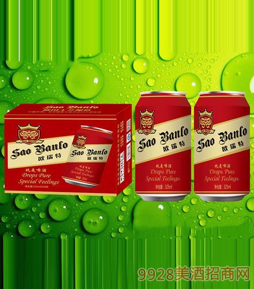 欧瑞特啤酒325ml×24听(红)