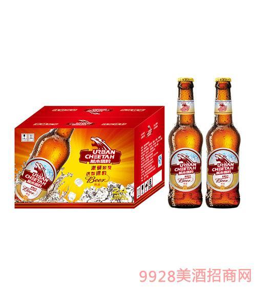 都市猎豹啤酒330ml×24瓶(棕瓶)