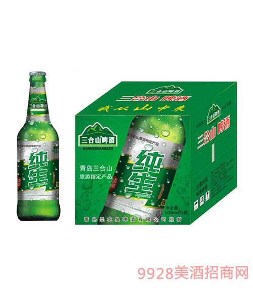三合山纯生啤酒