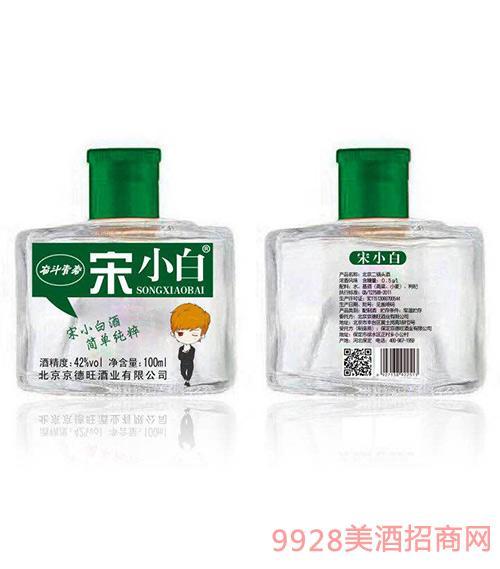 宋小白酒(绿)42度100ml
