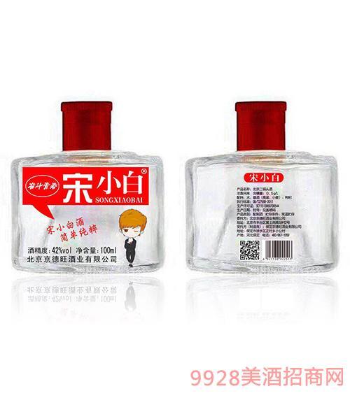 宋小白酒(红)42度100ml