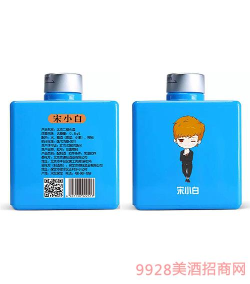 宋小白酒(蓝瓶)42度100ml