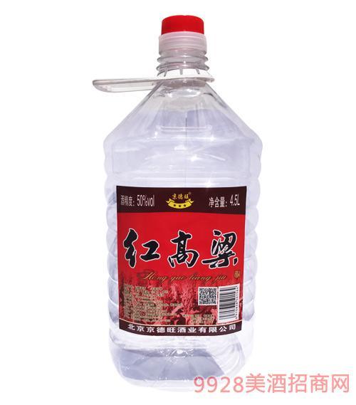 京德旺红高粱酒50度4.5L