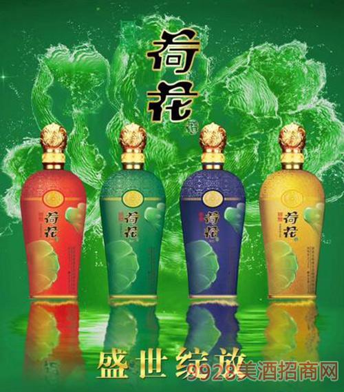国鼎荷花酒(瓶)52度500ml