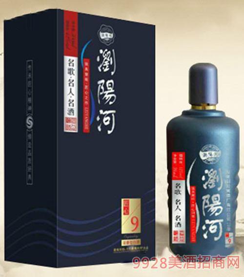 瀏陽河酒匠心9