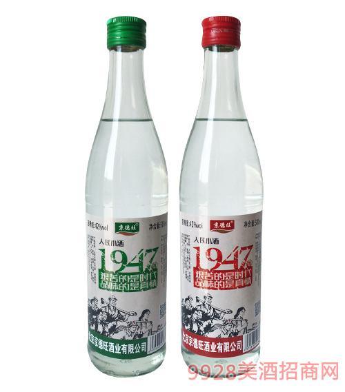 京德旺人民小酒1947-42度500ml