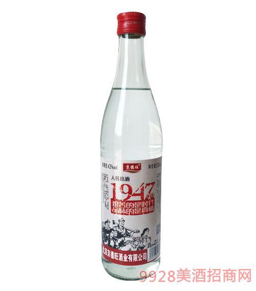 京德旺人民小酒1947(红)42度500ml