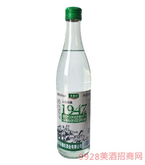 京德旺人民小酒1947(绿)42度500ml