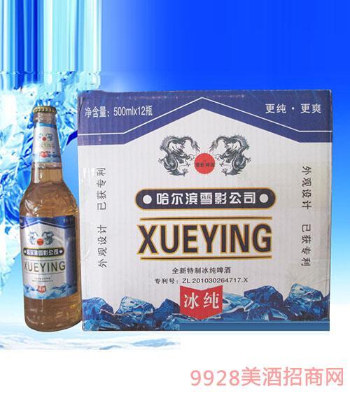 哈尔滨雪影冰纯啤酒500ML