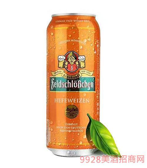 德国费尔德堡白啤酒