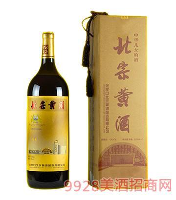 北宗黄酒1#新时代