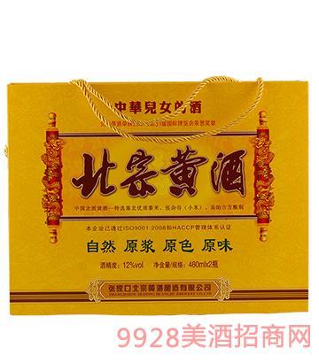 北宗黄酒上海礼盒