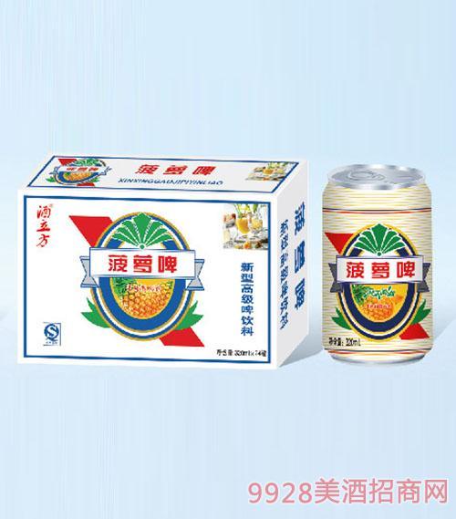 酒立方菠萝啤320ml