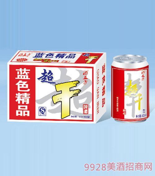 酒立方超干啤酒320ml