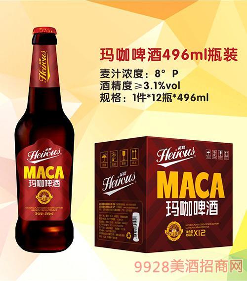 山东英豪玛咖啤酒496mlx12