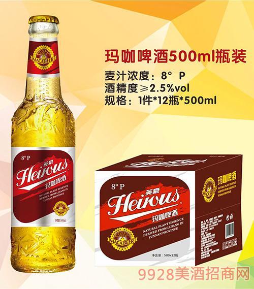 英豪玛咖啤酒瓶500ml