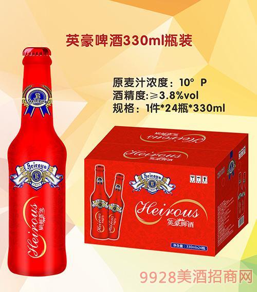 英豪啤酒330mlx24(红包瓶)瓶装
