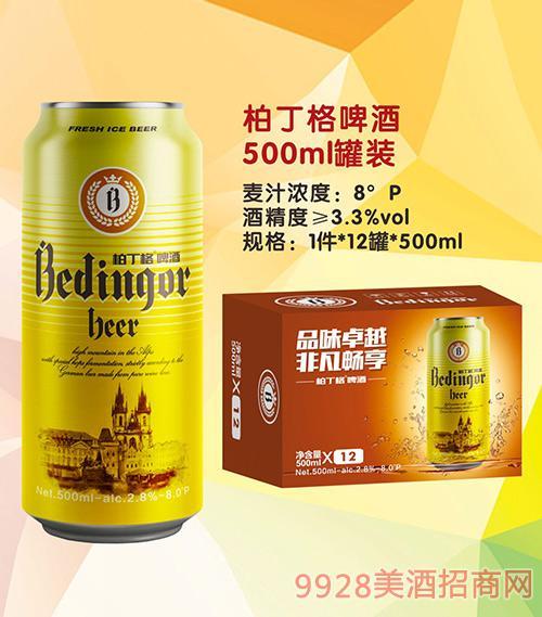 柏丁格啤酒500ml罐�b