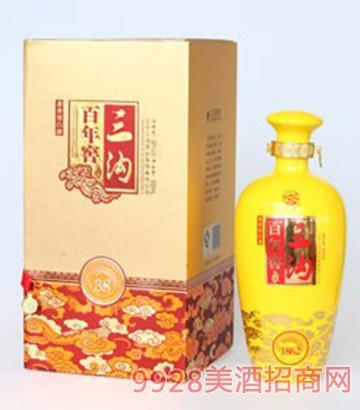 三溝酒黃瓶百年38度