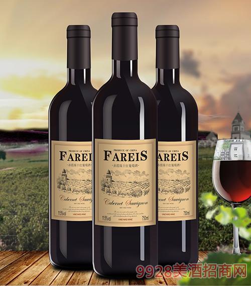 法瑞斯干�t葡萄酒