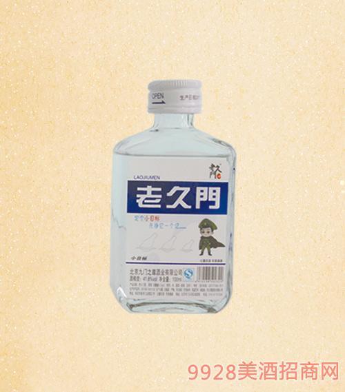 老久门酒(蓝)41.8度~51.8度100mlx24
