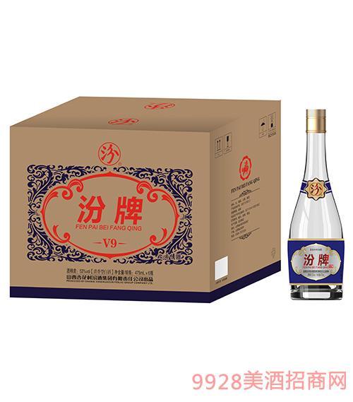 汾牌酒V9-53度475ml