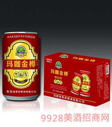 玛咖金樽啤酒330mlx24