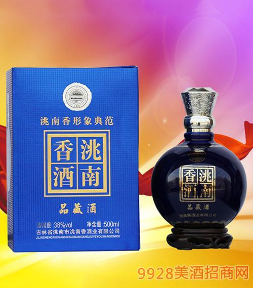 洮南香品藏酒38度500ml
