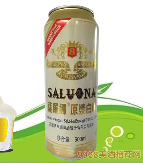超群雪啤酒8°p招商_青岛青帝啤酒有限公司-中国美酒.