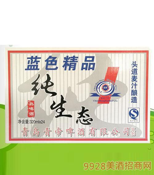 青帝蓝色精品纯生态啤酒320mlx24