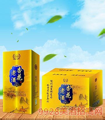 杏花老酒480ml(黄)