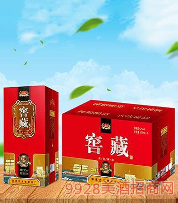 参王精品C3双瓶礼盒装酒