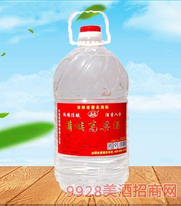满族高粱酒50度10L×2桶