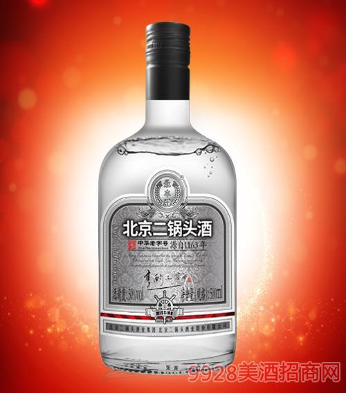 永丰牌北京二锅头酒50度500ml