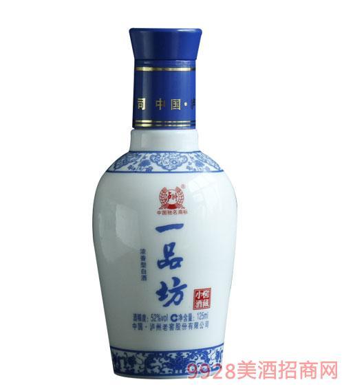 一品坊窖藏小酒(小青花)