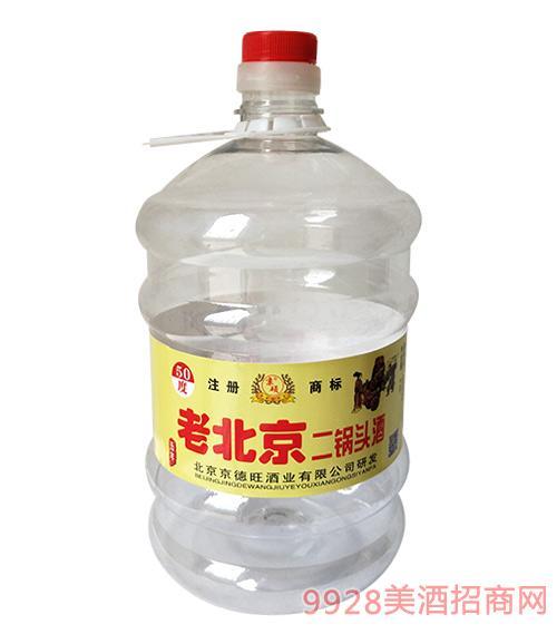 京硕老北京二锅头酒50度