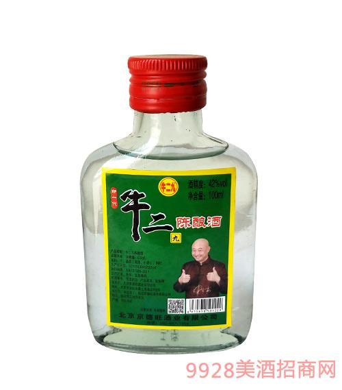新一代牛二陈酿酒(代言人)42度100ml
