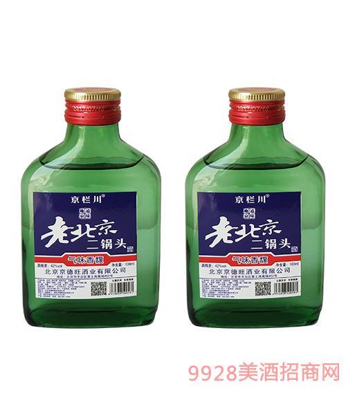 京栏川老北京二锅头酒42度100ml
