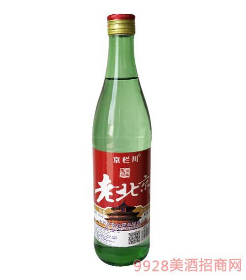 京栏川老北京二锅头酒42度500ml