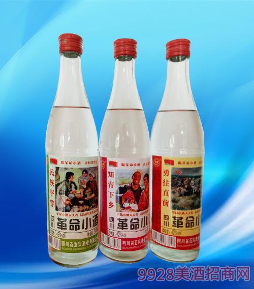 四川革命小酒42度500ml
