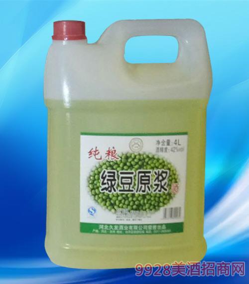 纯粮绿豆原浆酒42度4L