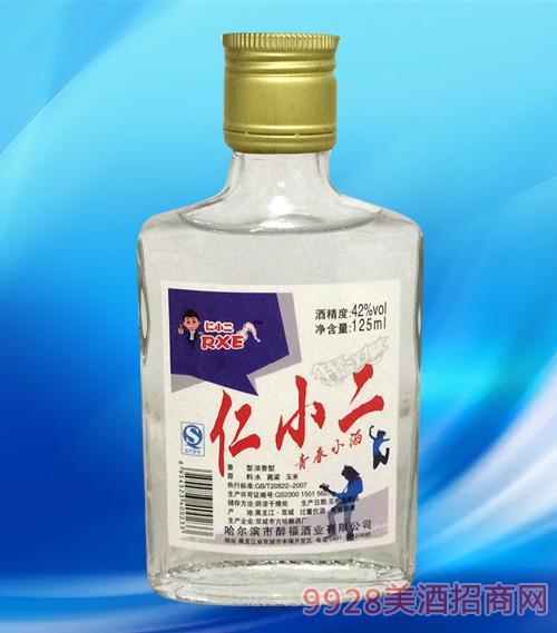 仁小二青春小酒42度125ml