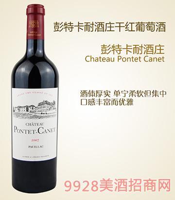 彭特卡耐酒庄干红葡萄酒