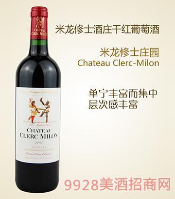 米龙修士酒庄干红葡萄酒