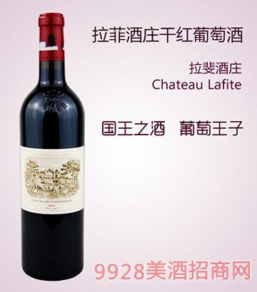 拉斐酒庄干红葡萄酒