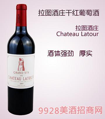 拉图酒庄干红葡萄酒