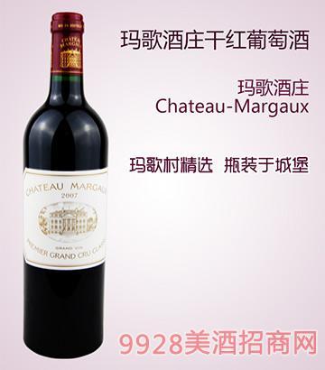 玛歌酒庄干红葡萄酒